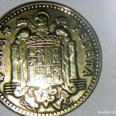 Monedas Franco: 1 PESETA DEL AÑO 1947 *48 MBC. Lote 97526512