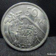 Monedas Franco: 50 PESETAS 1957 ESTRELLA 59 FRANCISCO FRANCO. Lote 80098961
