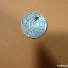 Monedas Franco: 2 MONEDAS DE 10 CENTIMOS DE PESETA FRANCO AÑO 1959 ERROR ACUÑACIÓN Y UNDIMIENTO - MONEDA FALLO. Lote 80451113