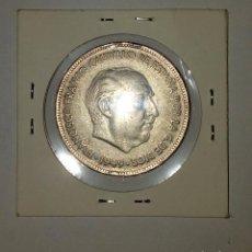 Monedas Franco: MONEDA DE 5 PESETAS DE 1949 DE FRANCO HECHA DE NIQUEL. Lote 83266364
