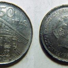 Monedas Franco: MONEDA DE 50 PESETAS 1957*59 FALSA DE EPOCA LLEGÓ A CIRCULAR. Lote 83671980