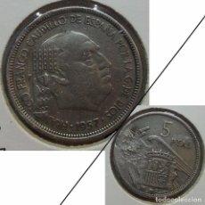 Monedas Franco: 5 PESETAS 1957 * 65 RARA - VARIANTE, ERROR - DOBLE ACUÑACION. Lote 85860728