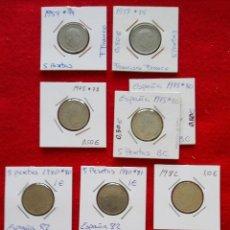 Monedas Franco: LOTE DE MONEDAS DE 5 PESETAS DE FRANCO Y JUAN CARLOS I - TODAS ENCARTONADAS. Lote 93564965