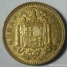 Monedas Franco: MONEDA DE 1 PTA. DE 1947. ESTRELLA CON 48. Lote 94075510