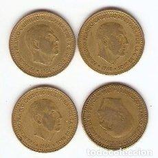 Monedas Franco: A11 - CUATRO MONEDAS DE UNA PESETA FRANCO EMISION 1966. Lote 95327775