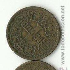 Monedas Franco: LOTE DE 2 MONEDAS DE 1 PESETA - ESTADO ESPAÑOL (FRANCO) 1944 EBC- . Lote 97403771