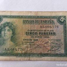 Monedas Franco: BILLETE 5 PESETAS EMISIÓN 1935. Lote 98121311