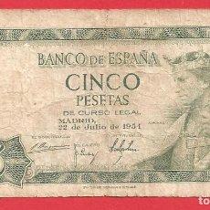 Monedas Franco: 5 PESETAS BILLETE AÑO 1954. Lote 98700391