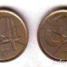 Monedas Franco: 5 PESETAS 1998 (LOTE 2 MONEDAS). Lote 100437399