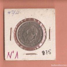 Monedas Franco: 25 PESETAS AÑO 1957/74 LA DE LAS FOTOS VER TODAS MIS MONEDAS Y BILLETES NO TE LOS PIERDAS. Lote 100576435