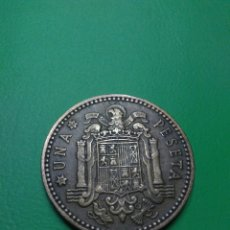 Monedas Franco: MONEDA ESPAÑA 1 PESETA FRANCO AÑO 1963*64. Lote 101169676