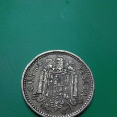 Monedas Franco: MONEDA ESPAÑA FRANCO 1 PESETA AÑO 1966*68. Lote 101182107