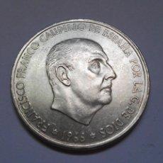 Monedas Franco: ESTADO ESPAÑOL 100 PESETAS. FRANCO 1966 *67. CY 17891. SC. Lote 102967379