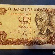 Monedas Franco: 100 PESETAS MANUEL DE FALLA. AÑO 1970. EBC+. Lote 103525975