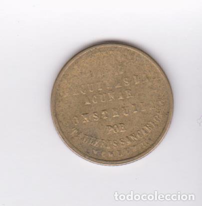 Monedas Franco: MONEDAS ESTADO ESPAÑOL - PRUEBA DE MAQUINA TALLERES SAN CARLOS - CADIZ - PG-267B - Foto 2 - 104278703