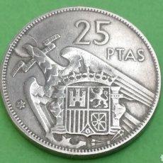 Monedas Franco: 25 PESETAS 1957-64. Lote 104319428