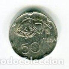 Monedas Franco: 50 (CINCUENTA) PESETAS JUAN CARLOS I AÑO 1994. Lote 104412843