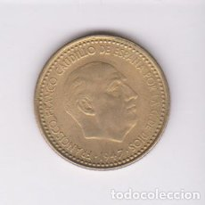 Monedas Franco: MONEDAS - ESTADO ESPAÑOL - 1 PESETA 1947 - 19-54 - PG-275 (SC). Lote 105129503