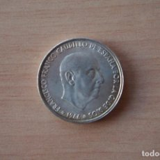 Monedas Franco: BONITA MONEDA 100 PESETAS 1966 ESTRELLA 1967 ESPAÑA PLATA FRANCO CON PÁTINA ORIGINAL VER FOTO. Lote 105822239