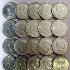 Monedas Franco: CONJUNTO DE 25 MONEDAS DE 100 PESETAS DE PLATA DEL ESTADO ESPAÑOL, VARIAS FECHAS. LOTE 0770. Lote 105997335