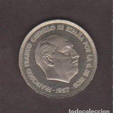 Monedas Franco: MONEDAS - ESTADO ESPAÑOL - 25 PESETAS 1957 - *73 - PG-337 - PRUEBA. Lote 106838675