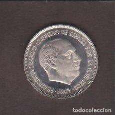 Monedas Franco: MONEDAS - ESTADO ESPAÑOL - 25 PESETAS 1957 - *74 - PG-338 - PRUEBA. Lote 106839011
