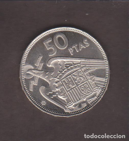 Monedas Franco: MONEDAS - ESTADO ESPAÑOL - 50 PESETAS 1957 - *73 - PG-349 - PRUEBA - Foto 2 - 106841495