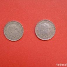 Monedas Franco: LOTE 2 MONEDAS: 50 PESETAS (1957: *60 Y *71) FRANCO ¡COLECCIONISTA! ¡ORIGINALES!. Lote 107207311
