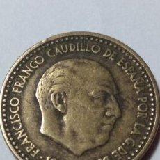Monedas Franco: PESETA FRANCO 1947 ESTRELLA 48 MBC.. Lote 109121203