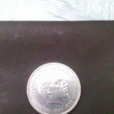 Monedas Franco: 5 PESETAS FRANCO 1949. Lote 112073863