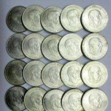 Monedas Franco: CONJUNTO DE 25 MONEDAS DE 100 PESETAS DE PLATA DEL ESTADO ESPAÑOL, VARIAS FECHAS. LOTE 0883. Lote 112255939