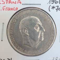 Monedas Franco: EDU8 – FRANCO 100 PESETAS PLATA 1966 ESTRELLA 70. Lote 114232331