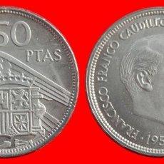 Monedas Franco: 25 PESETASS 1957-19-75 FDC FRANCISCO FRANCO ESPAÑA 7921T COMPRAS SUPERIORES 40 EUROS ENVIO GRATIS. Lote 115281327