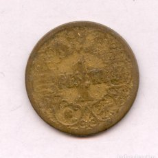 Monedas Franco: RARISIMA, RARISIMA. 1 PESETA AÑO 1944 FALSA DE EPOCA NUMERO 2. Lote 115568762
