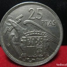 Monedas Franco: 25 PESETAS 1957 71 ESTADO ESPAÑOL. Lote 115600291