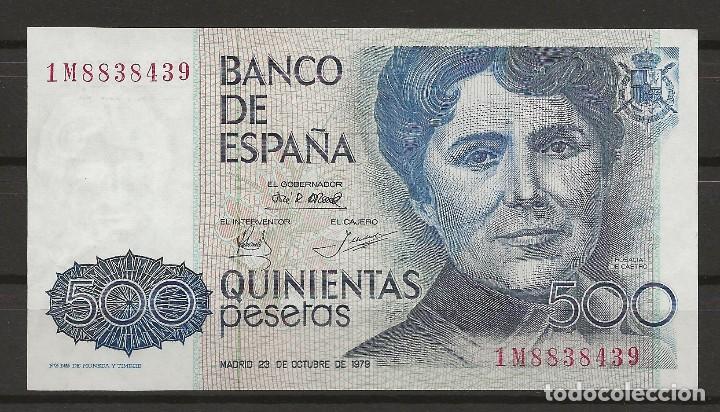 R35/ BILLETE DE 500 PESETAS, 1979 (Numismática - España Modernas y Contemporáneas - Estado Español)