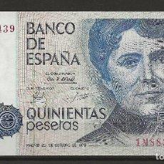 Monedas Franco: R35/ BILLETE DE 500 PESETAS, 1979. Lote 115911819