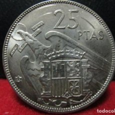 Monedas Franco: 25 PESETAS 1957 ESTRELLA 66 EN BUENA CONSERVACION. Lote 116301395