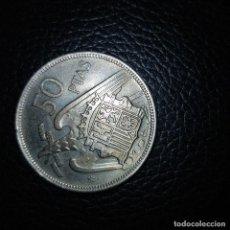 Monedas Franco: 50 PTAS FRANCO AÑO 1957 ESTRELLA 68. Lote 116960575