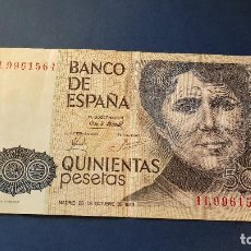 Monedas Franco: 500 PESETAS ROSALIA DE CASTRO (1979) BC+. Lote 117190291