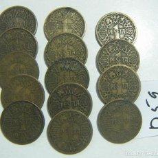 Monedas Franco: LOTE DE 14 MONEDAS DE FRANCO 1 PESETA 1944 . Lote 117370999