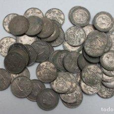 Monedas Franco: 55 MONEDAS DE 25 PESETAS FRANCO. Lote 117453271
