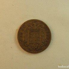Monedas Franco: MONEDA ESPAÑOLA DE UNA PESETA , FRANCO , 1953, ESTRELLAS PERFECTAS 19-63 , CON PATINA. Lote 119296875