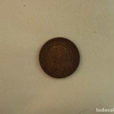 Monedas Franco: 1 PESETA 1963, SIN EL ROSTRO DE FRANCO CALIDAD EBC. Lote 119301299