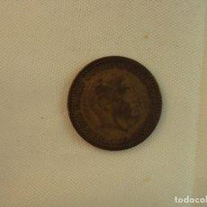 Monedas Franco: PESETA DE FRANCO 1953, ESTRELLA 60. Lote 119450195