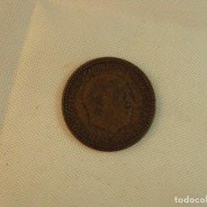 Monedas Franco: PESETA DE FRANCO 1947, ESTRELLA 54. Lote 119542375