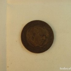 Monedas Franco: PESETA DE FRANCO 1947, CIRCULADA. Lote 119543135