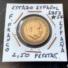 Monedas Franco: MONEDA DE 2,50 PESETAS DE 1953 ESTRELLA 54 DEL ESTADO ESPAÑOL EBC ENCARTONADA. Lote 132714039