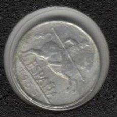 Monedas Franco: 5 CENTIMOS 1953 ESTADO ESPAÑOL (FRANCO) SC MUY ESCASA EN ESTA CALIDAD. Lote 122032063
