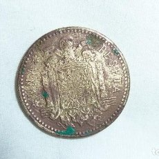 Monedas Franco: UNA PESETA AÑO 1947. Lote 122264567